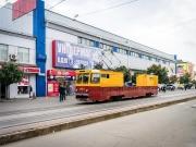 Kiew-7