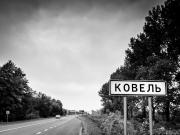 Ukraine-6