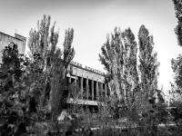 Pripyat-12