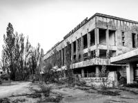 Pripyat-15