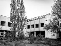 Pripyat-19
