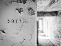 Pripyat-9