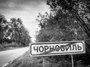 Pripyat-48